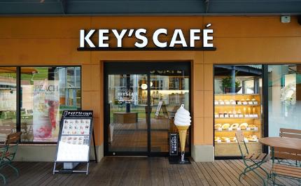 key cafe店舗